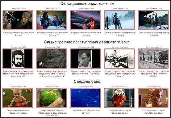 фильмы_bbc_онлайн_filmyi-bbc-onlayn