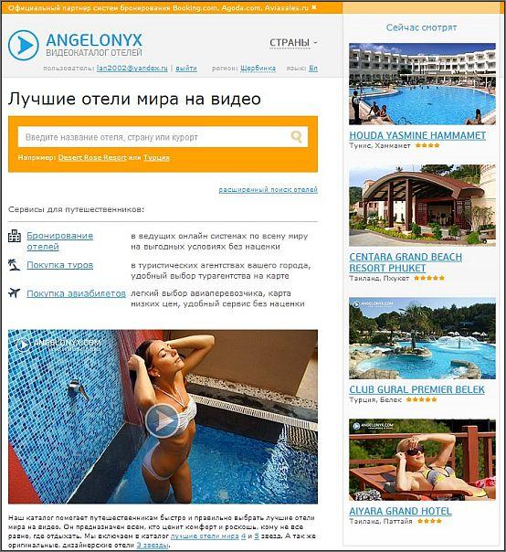 лучшие_отели_luchshie_oteli