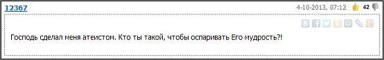 циничка_ру_tsinichka_ru