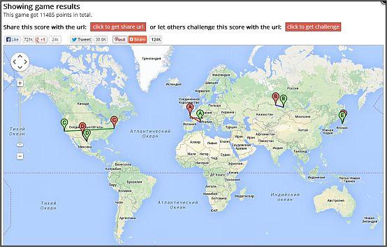 географическая_игра_google_geograficheskaya_igra_google