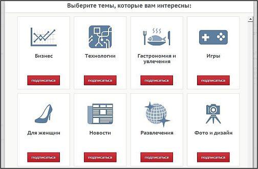 новостной_агрегатор_novostnoy-agregator