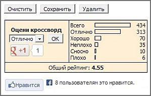 бесплатные_судоку_сканворды_кроссворды_besplatnyie_sudoku_skanvordyi_krossvordyi