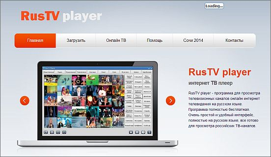 rustv-player-ru