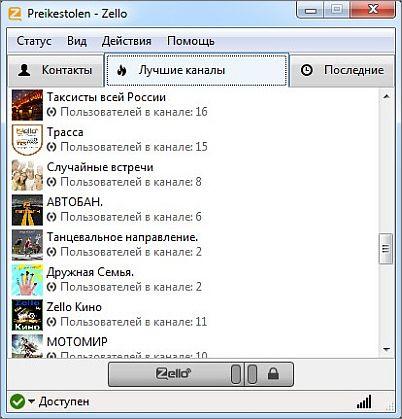 zello-com-internet-ratsiya-zello