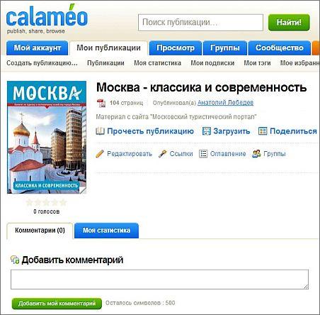 calameo-com-kalameo-kom