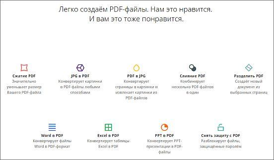 smallpdf-com-szhatie-pdf