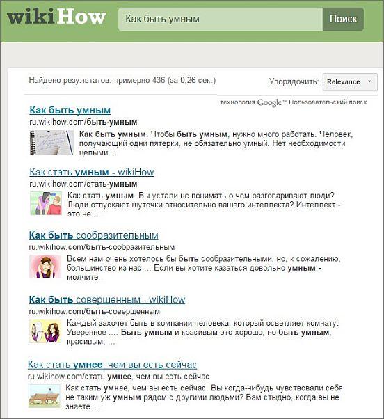 wikihow-com-vikihau
